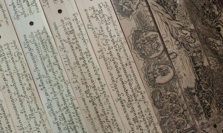 The hidden knowledge in the Indonesian palm leaf manuscripts (lontar)